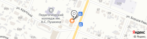Boxberry на карте Минусинска