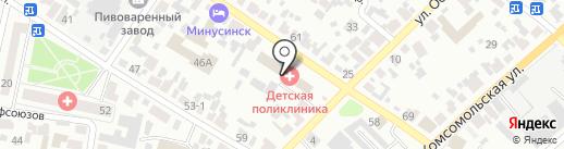 РМ-СЕРВИС на карте Минусинска