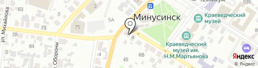 Воскресная школа на карте Минусинска