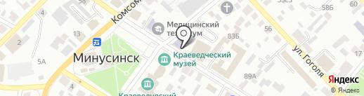 Детская художественная школа г. Минусинска на карте Минусинска