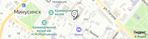 Почтовое отделение №8 на карте Минусинска