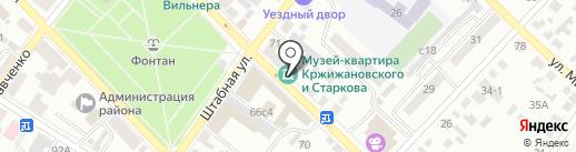 Квартира Г.М. Кржижановского и В.В. Старкова на карте Минусинска