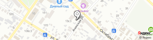 Минусинский Пчелоцентр на карте Минусинска