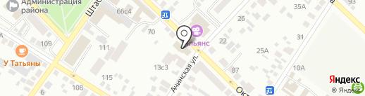 Кварц на карте Минусинска