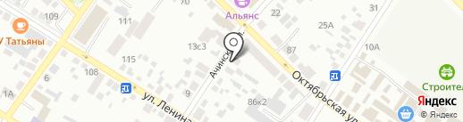 Мемориал на карте Минусинска