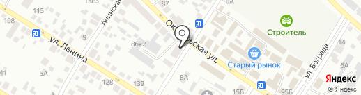 Натали на карте Минусинска