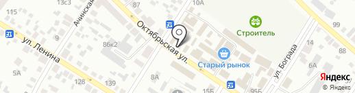 ХОЗЯЮШКА на карте Минусинска