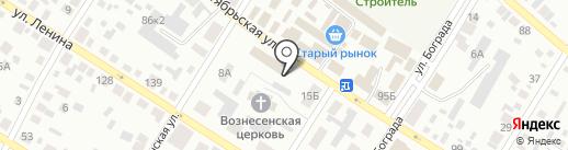 Молочная лавка на карте Минусинска