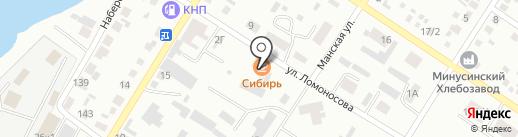 Гехард на карте Минусинска