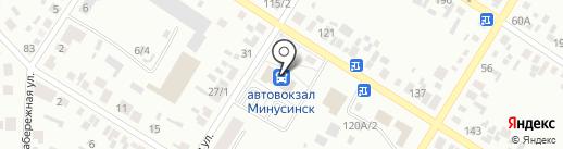 Кондор на карте Минусинска