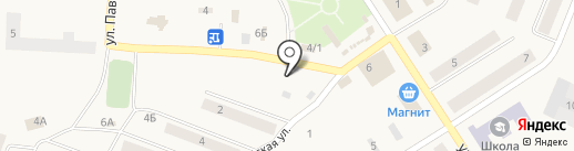 Берилл Телеком на карте Кедрового