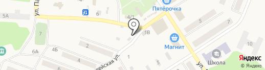 Аксинья на карте Кедрового