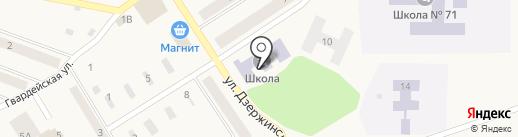 Средняя общеобразовательная школа №71 на карте Кедрового
