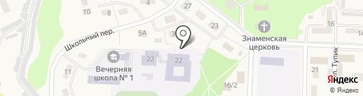 МТ-Спорт на карте Дивногорска