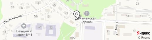 Soffitto на карте Дивногорска