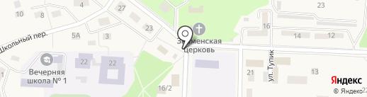 Сибиренок на карте Дивногорска