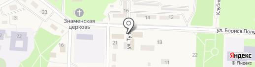 Межрайонный регистрационно-экзаменационный отдел ГИБДД на карте Дивногорска