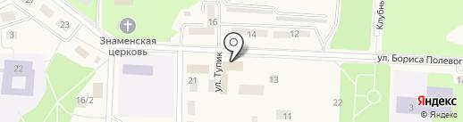 Отдел полиции №13 на карте Дивногорска