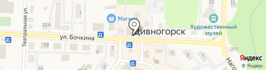 Мир чистоты на карте Дивногорска