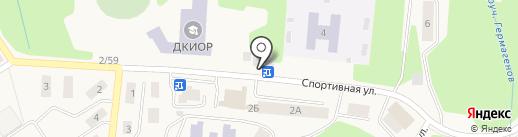 Qiwi на карте Дивногорска