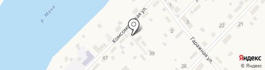 Почтовое отделение на карте Усть-Маны