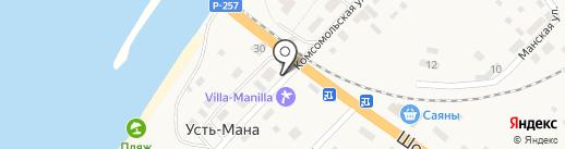 НПС на карте Усть-Маны