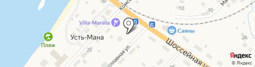 Villa-Manilla на карте Усть-Маны