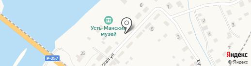 РусАрм на карте Усть-Маны