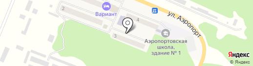 Аэропорт на карте Емельяново