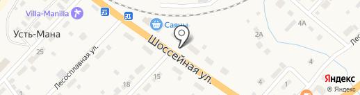 Компания по продаже пончиков на карте Усть-Маны