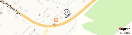 Абаста на карте Усть-Маны