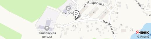 Многопрофильная компания на карте Элиты