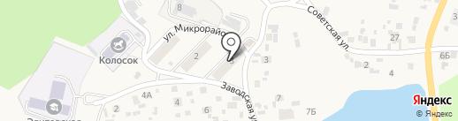 Почтовое отделение на карте Элиты