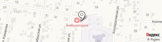 Элитовская врачебная амбулатория на карте Элиты