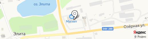 Сервисный центр на карте Элиты