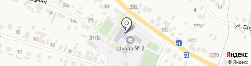 Емельяновская средняя общеобразовательная школа №2 на карте Емельяново