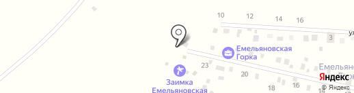 Заимка Емельяновская Горка на карте Емельяново