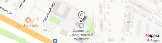 Емельяновский дорожно-строительный техникум на карте Емельяново