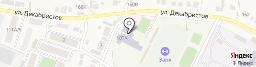 ДЮСШ на карте Емельяново