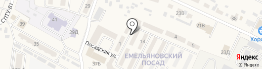 Емельяновский посад на карте Емельяново