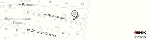Емельяновская Горка на карте Емельяново
