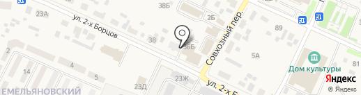 Омега на карте Емельяново
