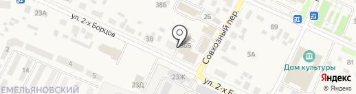 Банкомат, Енисейский объединенный банк на карте Емельяново