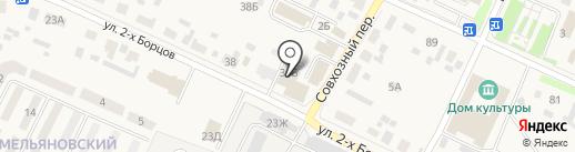 Альянс на карте Емельяново