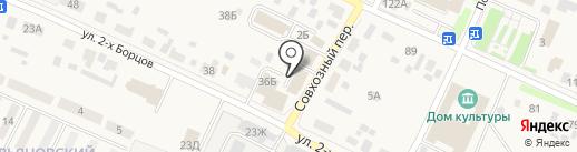 Красноярскэнергосбыт на карте Емельяново