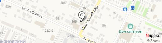 Магазин канцелярии на карте Емельяново