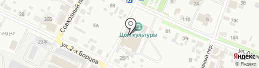 Дом культуры на карте Емельяново
