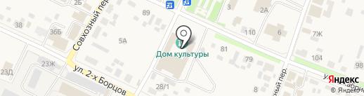 Центральная районная библиотека на карте Емельяново