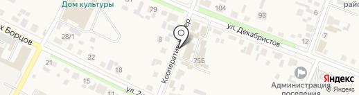 Управление земельно-имущественных отношений и архитектуры администрации Емельяновского района на карте Емельяново