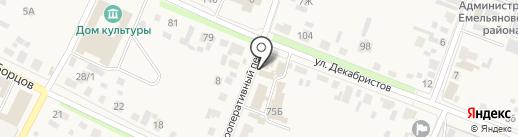 Экспертиза недвижимости плюс на карте Емельяново